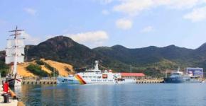 Tân Cảng Petro Cam Ranh